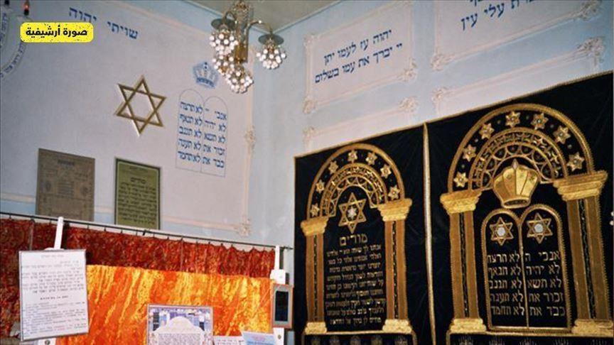 إندبندنت: الجالية اليهودية تزدهر في الإمارات