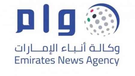 وكالة أنباء الإمارات تطلق نسختها الناطقة باللغة العبرية